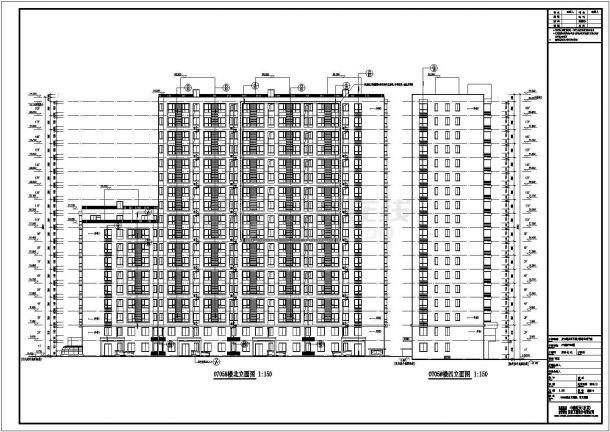 18层剪力墙结构住宅楼结构图(含建筑图)-图二