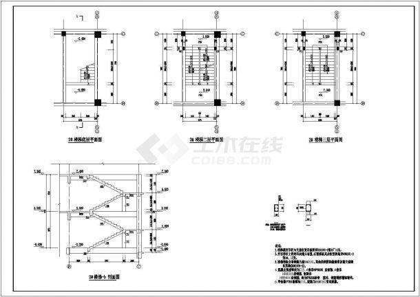 四层中学教学楼框架结构设计施工图-图一