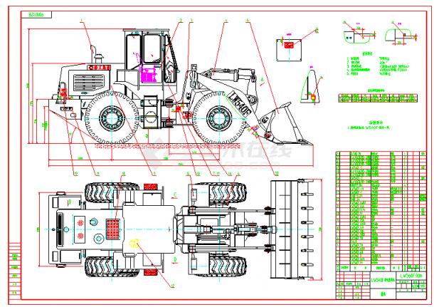 徐工LW540F轮式装载机CAD图纸-图一