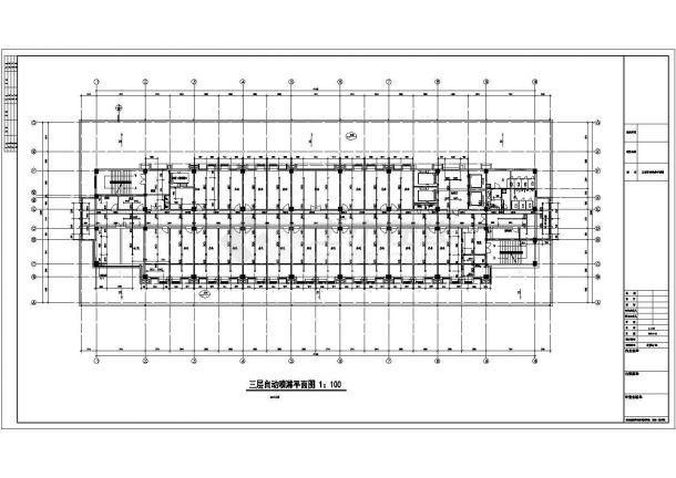 [江苏]某八层医院综合楼给排水消防施工图纸-图一