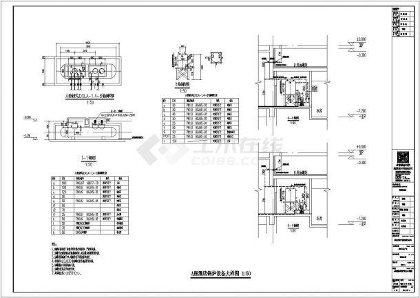 [河北]77232㎡五星级连锁酒店暖通空调设计施工图(水冷式除湿热泵冷热源机房)-图二