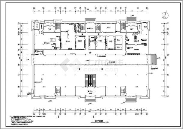 某大学公寓综合楼火灾自动报警系统图-图二