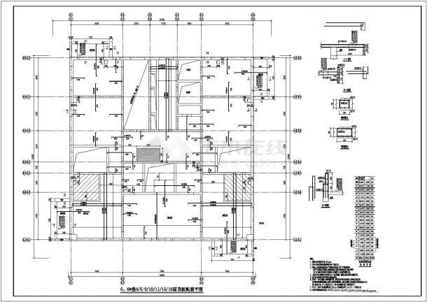 某地高层钢筋混凝土剪力墙结构设计图纸-图二