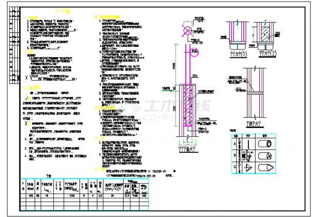 [惠州]预应力混凝土管桩节点构造详图-图一