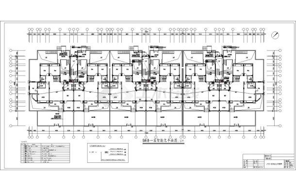 [重庆]某503847㎡五层住宅小区全套智能化弱电系统施工图-图一