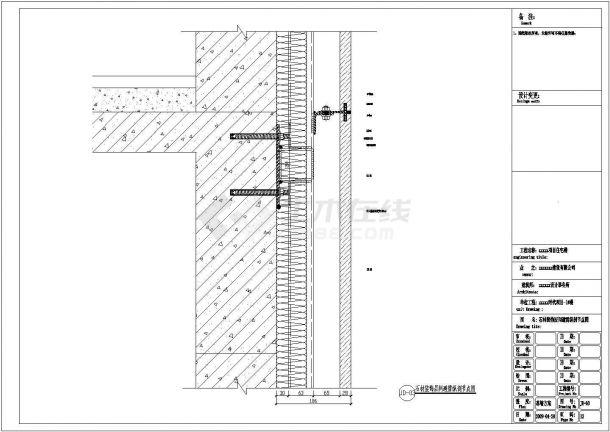 石材幕墙防雷设计_某住宅裙楼石材、百叶、雨蓬工程幕墙结构设计施工图 - 资料 ...
