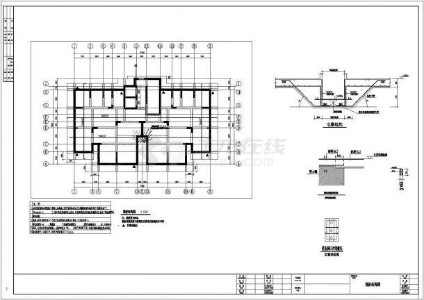 某十七层框架结构筏型基础住宅结构设计施工图-图一
