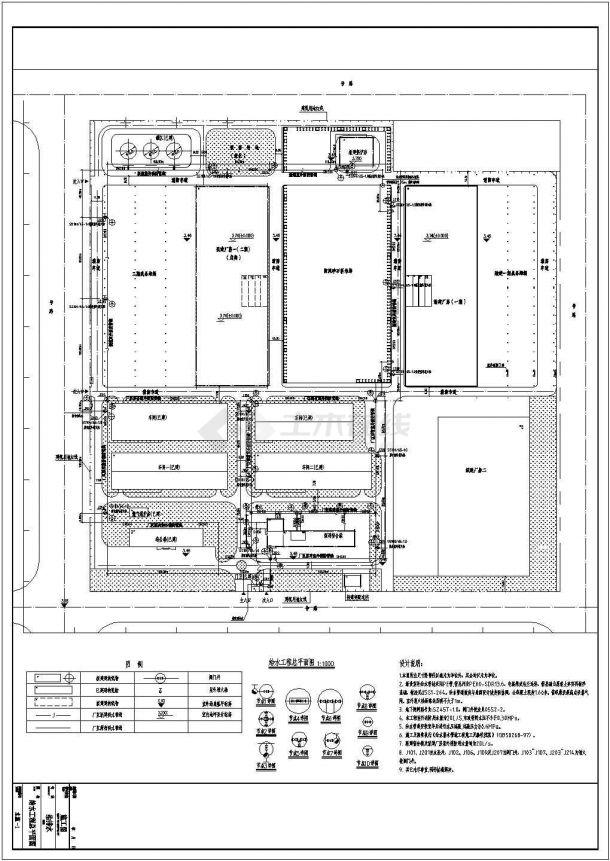 [河北]某厂区室外给排水管网图纸(含设计说明)-图一