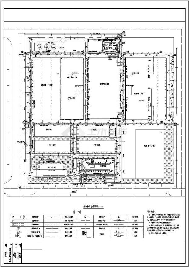 [河北]某厂区室外给排水管网图纸(含设计说明)-图二