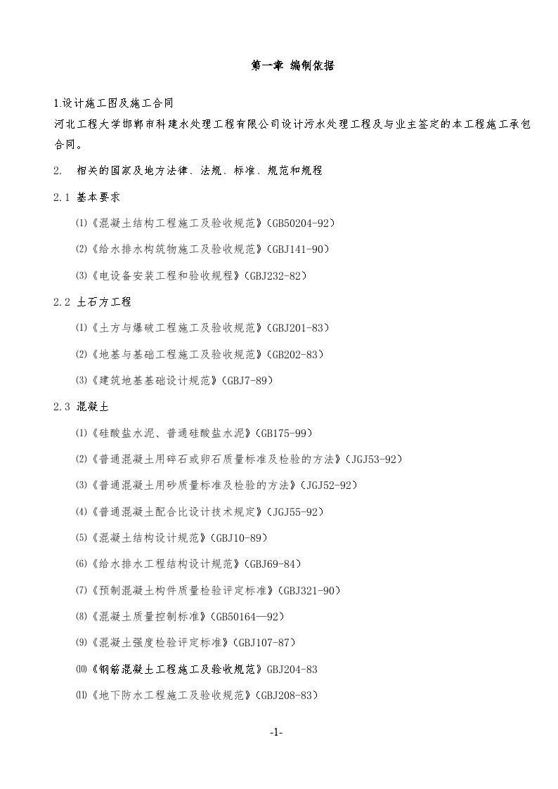 {process template fail}�D片1