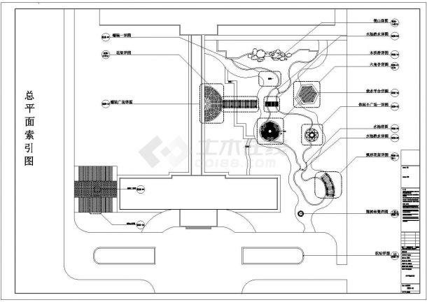 山西某医院全套园林景观施工图-图二