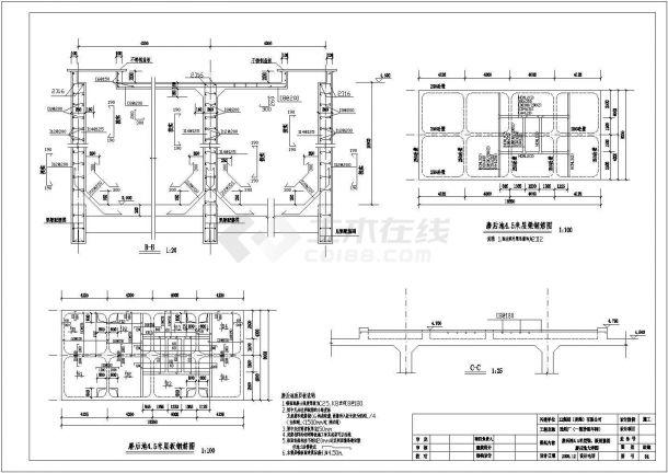 某造纸厂浆池施工图(含设备基础设计,共10张)-图一