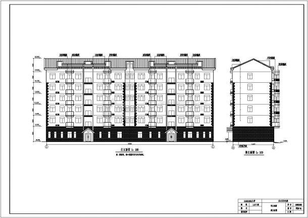 土木工程专业毕业设计(含计算书)某小区住宅楼建筑设计图-图一