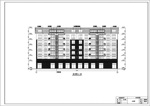 土木工程专业毕业设计(含计算书)某小区住宅楼建筑设计图-图二