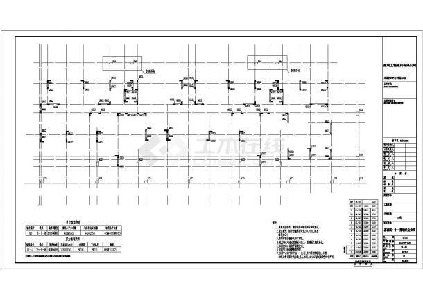 [广东]某十一层框架剪力墙结构住宅楼结构施工图(锤击预应力混凝土管桩)-图一