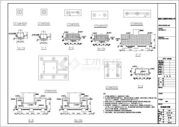 [广东]某十一层框架剪力墙结构住宅楼结构施工图(锤击预应力混凝土管桩)-图二
