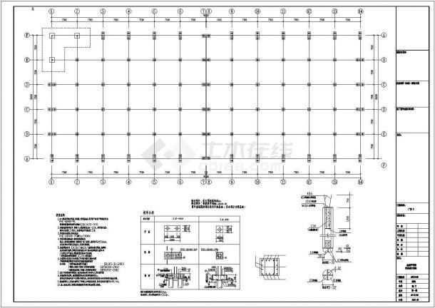 某一层混凝土厂房结构设计图-图一