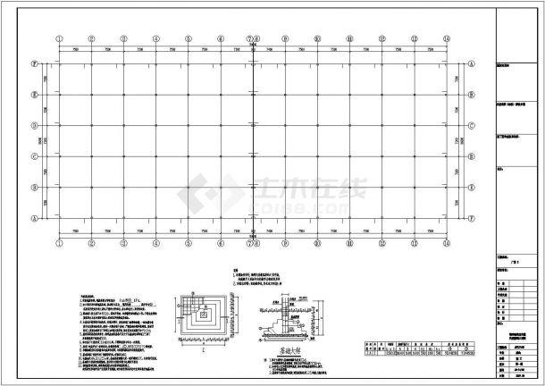 某一层混凝土厂房结构设计图-图二