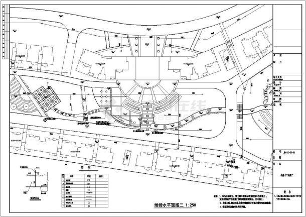 重庆某住宅区景观给排水设计图-图二
