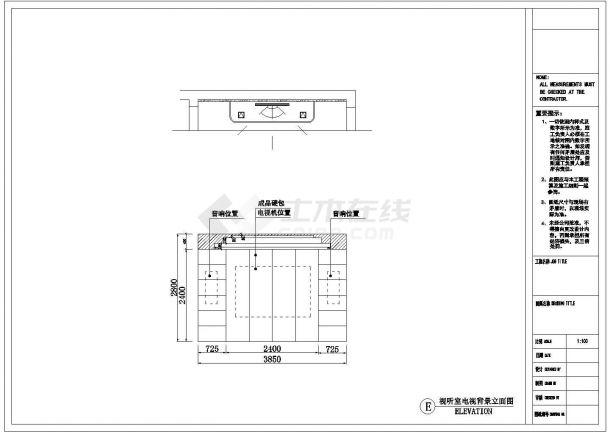 【江苏】某三层新中式别墅装修设计施工图(含效果)-图一