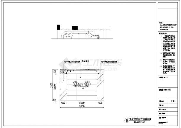【江苏】某三层新中式别墅装修设计施工图(含效果)-图二