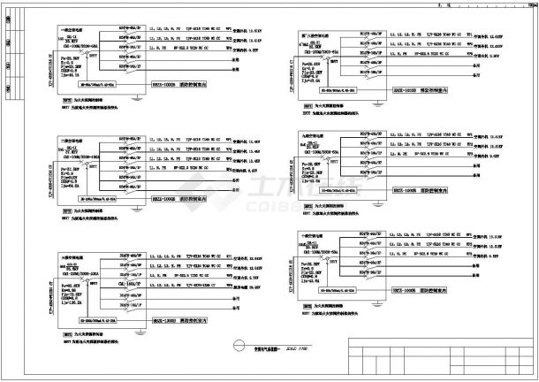 【江苏】某街道社区服务中心11层综合楼装修空调配电图纸-图一