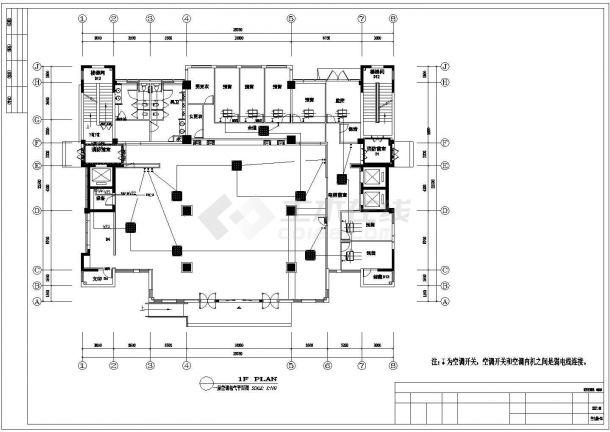 【江苏】某街道社区服务中心11层综合楼装修空调配电图纸-图二