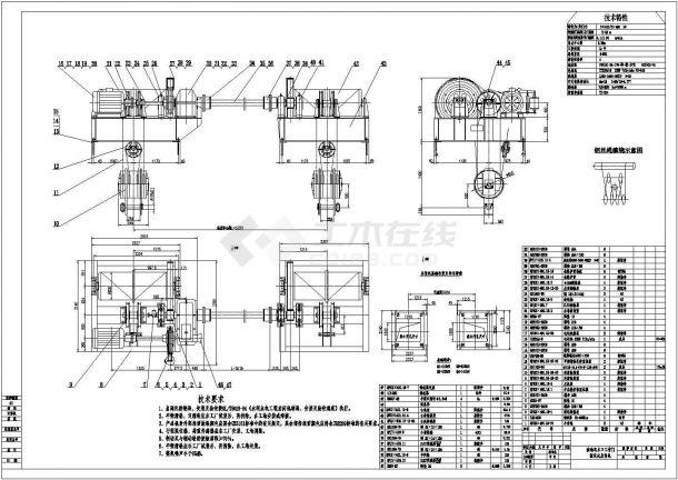 [四川]水电站设备制造安装工程施工图(台车启闭机)-图一