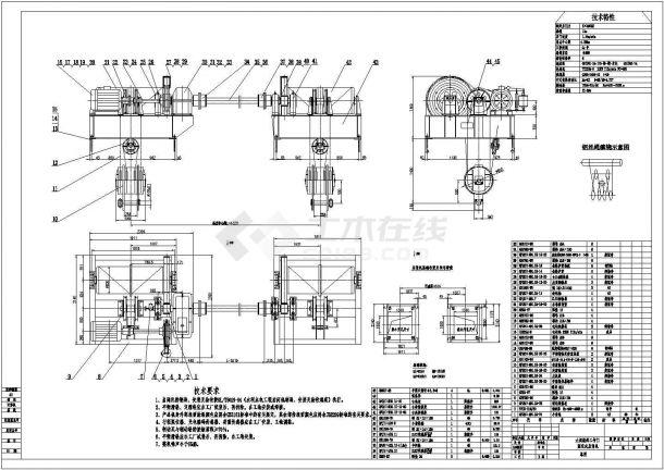 [四川]水电站设备制造安装工程施工图(台车启闭机)-图二