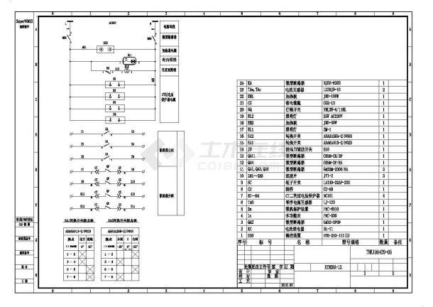 10KV变压器电气设计图-图一