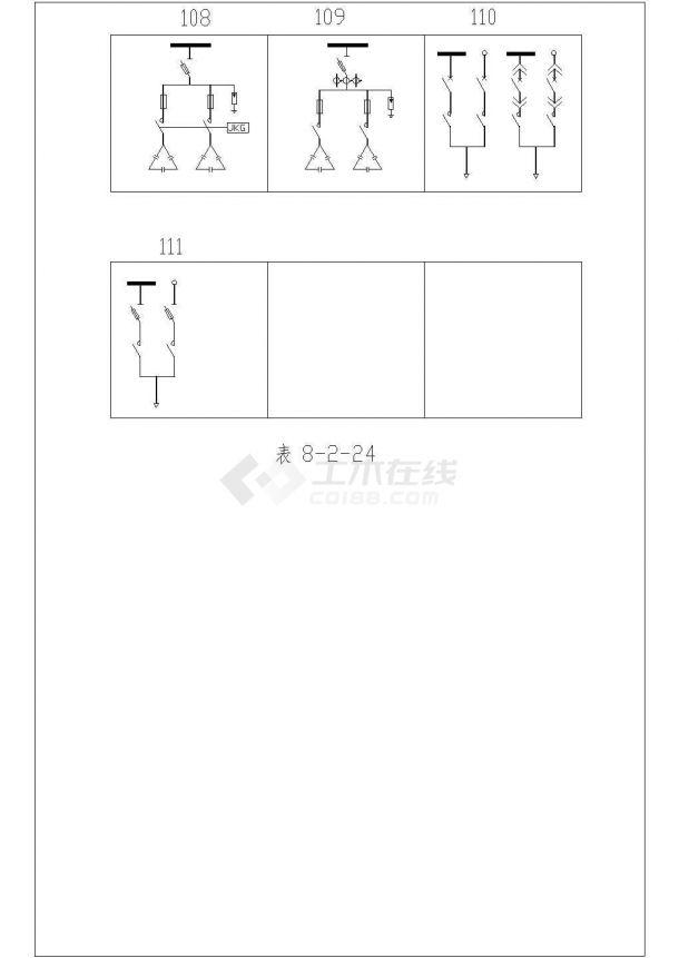 低压开关柜CAD基础详图-图二