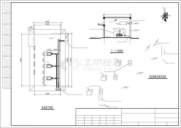[山东]某污水处理厂整套图纸-图二