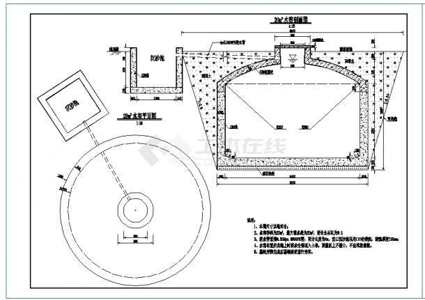 容量20立方米圆形瓶形水窖建筑结构施工图-图一