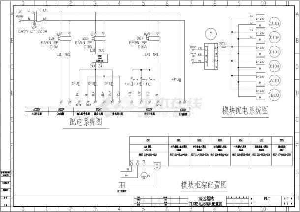 某自动化工程电气控制原理图设计cad图纸-图一