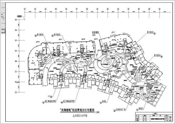 某地区园林绿化及施工设计图纸(共17张)-图一
