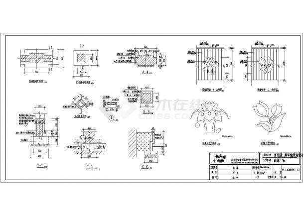 【广东】某小区门卫室和围墙大门施工图-图二