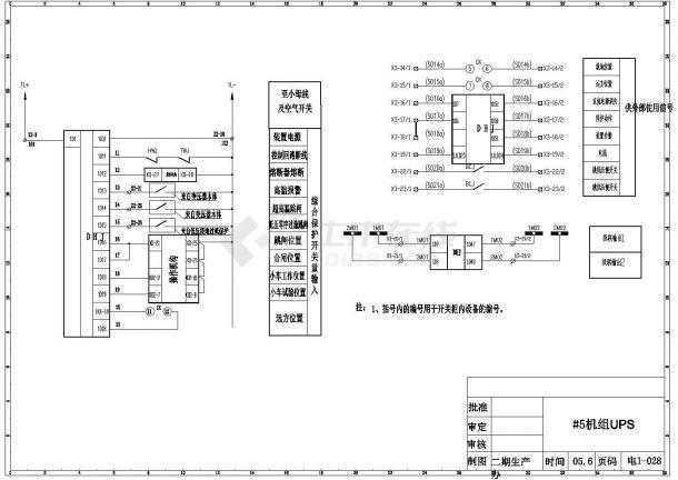 6KV变压器电气原理图(共20张图纸)-图一