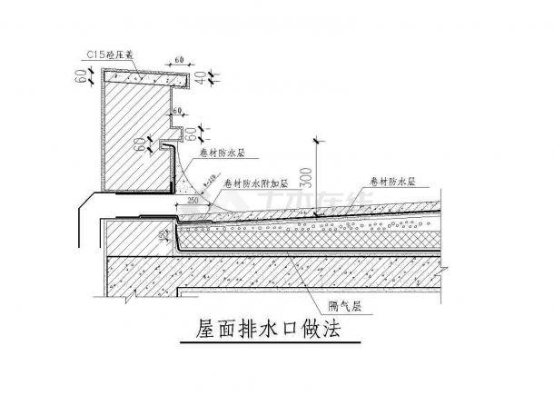平屋面保温、防水、排水口、通气孔节点详图-图二