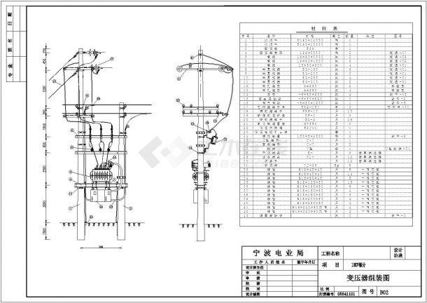 某地高低变压器电气设计图(含材料表)-图一