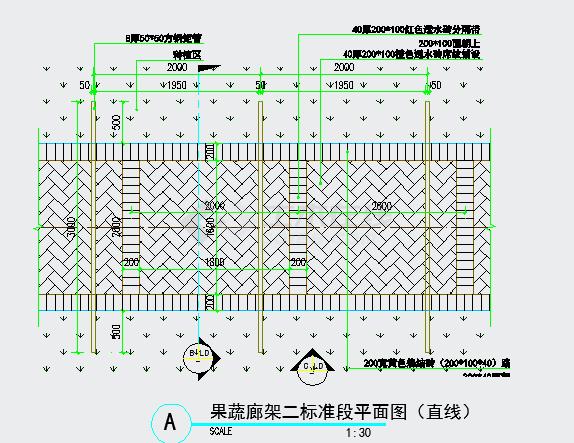 某地果蔬廊园林绿化施工图纸-图二