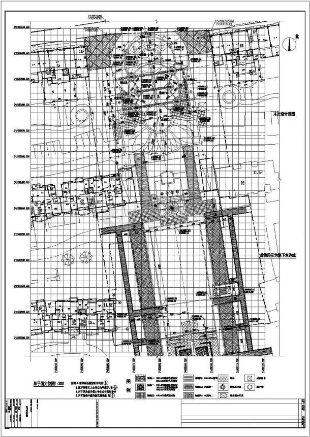 中山小区启动区园林景观工程施工图全套-图一