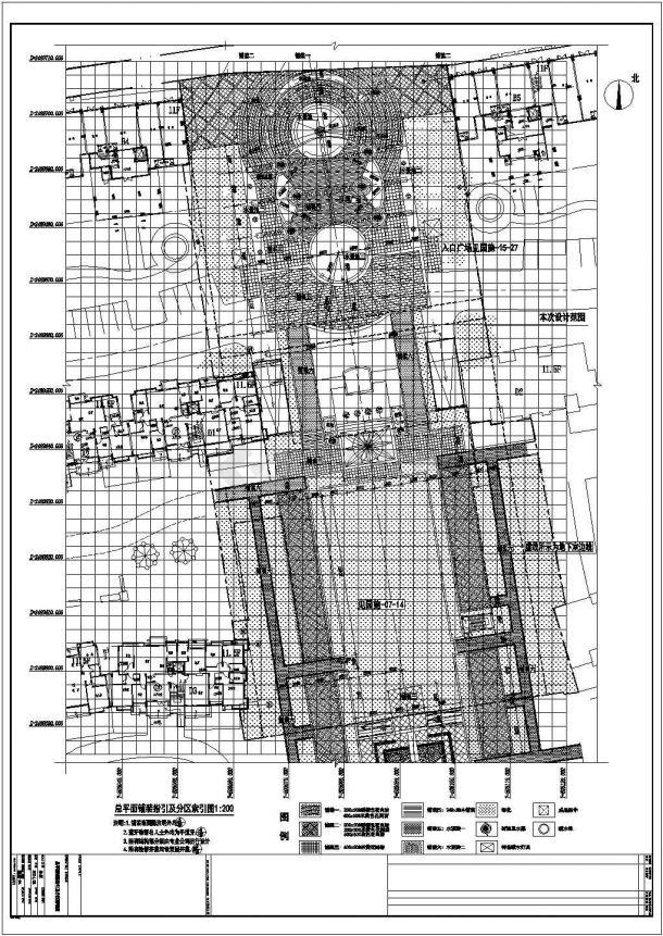 中山小区启动区园林景观工程施工图全套-图二