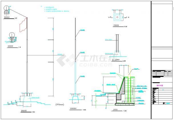 升旗台园林景观施工图(共4张图纸)-图二