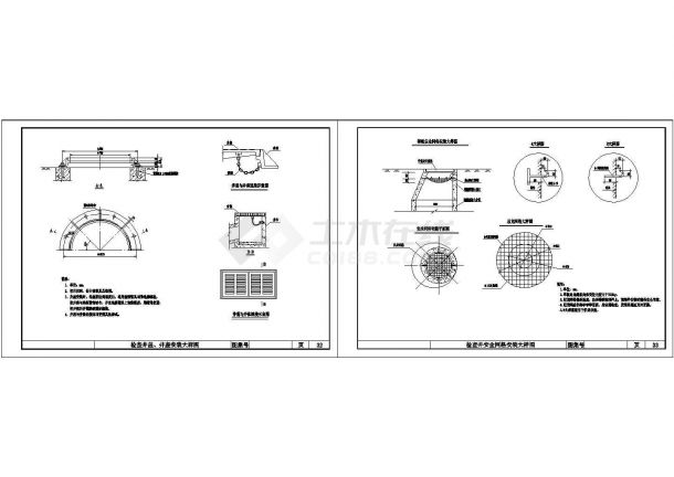 某检查井标准工艺节点构造详图-图一