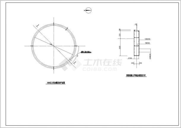 [节点详图]某油库油罐基础作法节点构造详图-图二