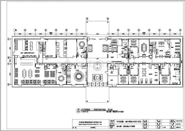 综合楼室内生活给排水管道系统施工图cad图纸-图一