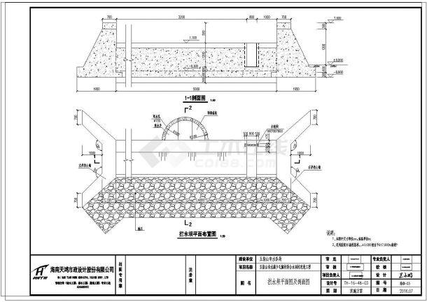 经典水利工程拦水坝设计cad图纸-图一
