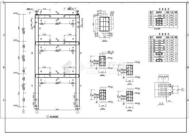 电厂输煤栈桥结构设计图纸-图二