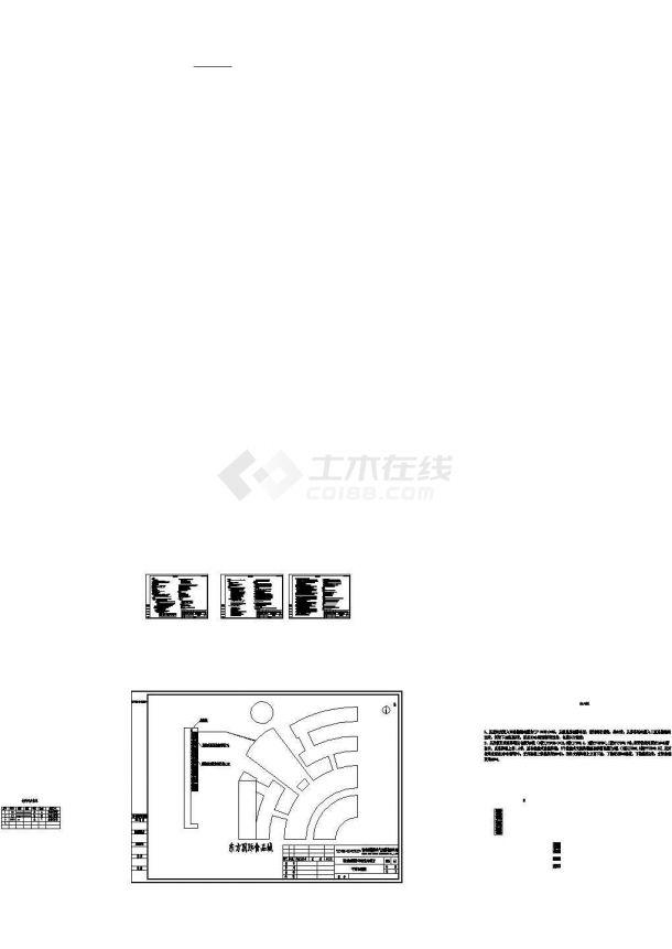 [施工图] 江苏某钢构膜结构.停车场充电项目图纸-图一