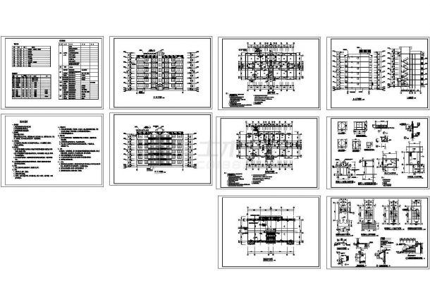六层多样化住宅楼建筑施工图-图一